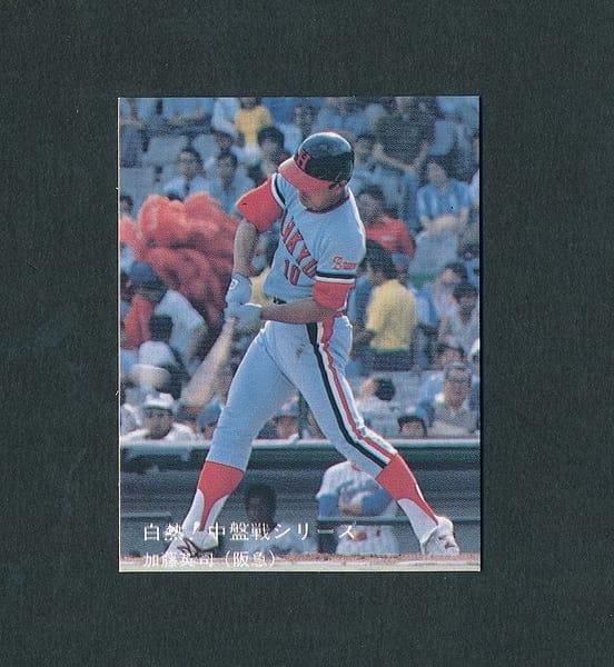 カルビー プロ野球カード 80年 126 加藤 裏黒