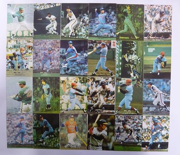 カルビー プロ野球カード 75年 激戦!逆転シリーズ 24枚