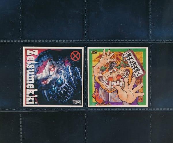 ビックリマン 2000 アートコレクション チャンスシール