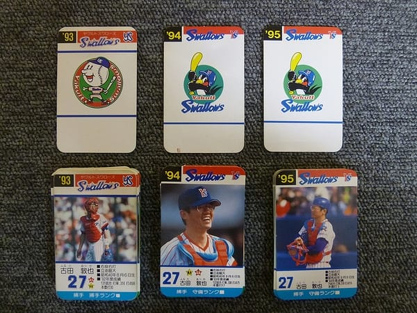 タカラ プロ野球 カード ゲーム 1993 94 95年 ヤクルト