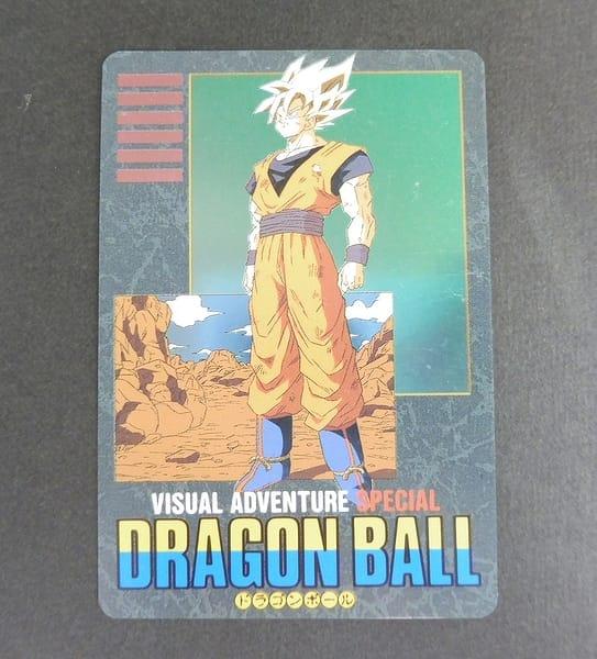 ドラゴンボール ビジュアルアドベンチャー スペシャル37