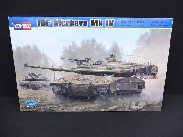 ホビーボス 1/35 イスラエル MBT メルカバ Mk Ⅳ