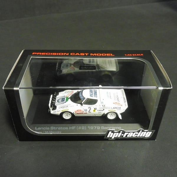 hpi・racing 1/43 ランチア ストラトスHF 1979 サンレモ