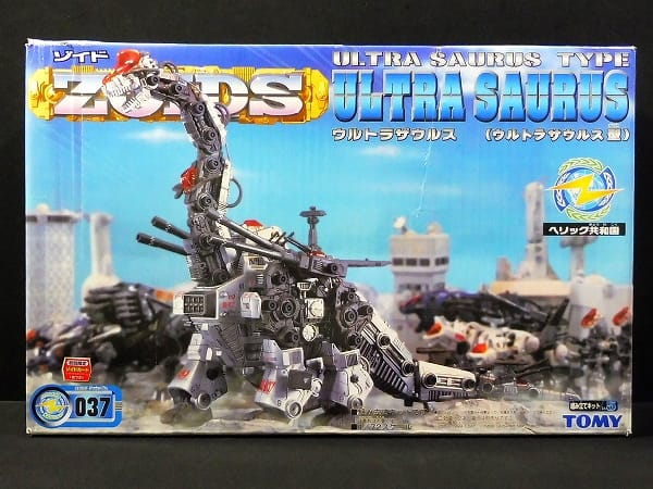 ZOIDS RZ-037 ウルトラザウルス ゾイドカード付