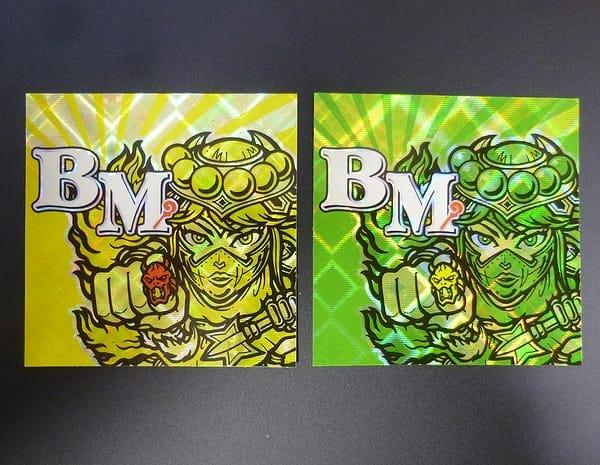 ビックリマン BM セレク サタンマリア 緑 黄 スクウェア