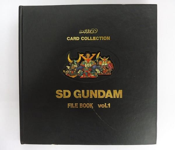 SDガンダム カードダス ワールド ファイルブック Vol.1