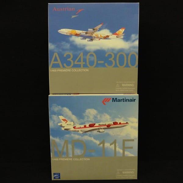 ドラゴン 1/400  MD 11F A340 300他 / オーストリア航空  他