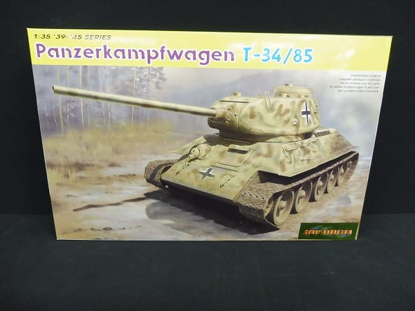 サイバーホビー 1/35 ドイツ T-34/85 鹵獲仕様
