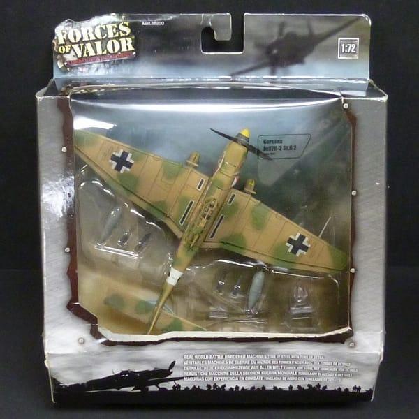 1/72 ユニマックス ドイツ軍 ユンカース Ju87R -2 ST.G2