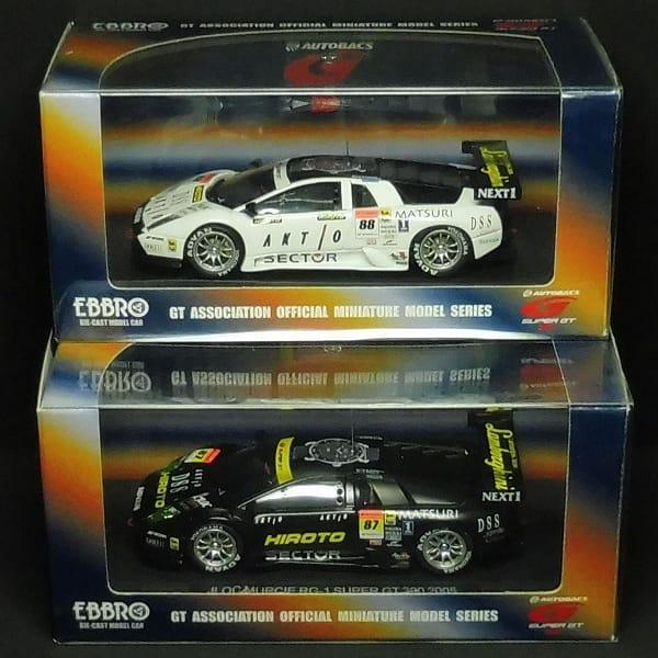エブロ 1/43 スーパーGT300 500 2005 ホワイト ブラック