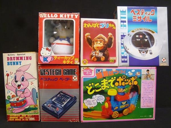 昭和レトロ おもちゃ キティ どこまでポッポ ゴリちゃん