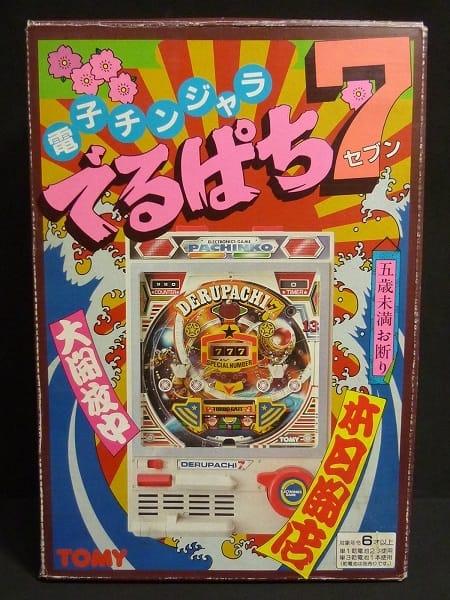電子チンジャラ でるぱち7 当時 / 昭和レトロ パチンコ