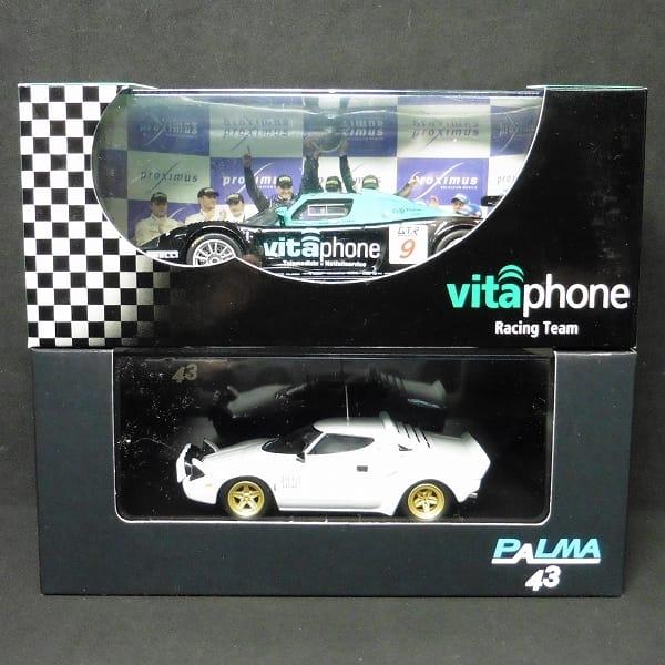イクソ 1/43 マセラティ MC12 スパ優勝車 2005 #9 他