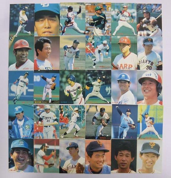 カルビー プロ野球チップス カード 87年 No.35~93 30枚