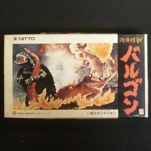 日東 冷凍怪獣 バルゴン ゼンマイ プラモデル / ガメラ