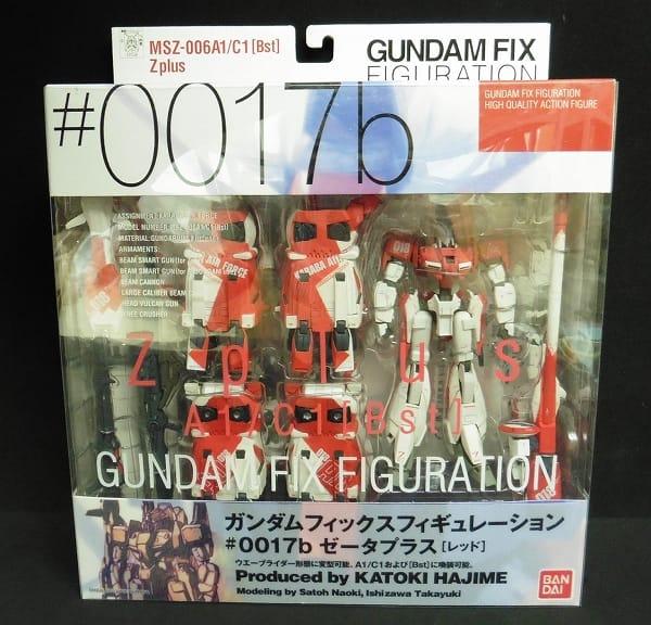 GFF #0017b ゼータプラス レッド カトキ / A1/C1 Bst