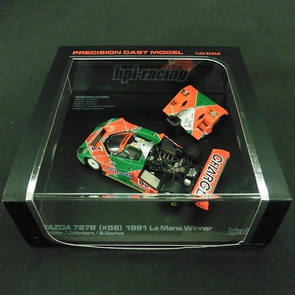 hpi-racing 1/43 マツダ 787B #55 1991 ルマン優勝車