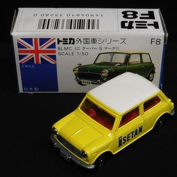 トミカ 青箱 日本製 伊勢丹 ミニ クーパー S マークⅢ