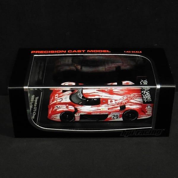 hpi racing 1/43 トヨタ GT-One 1998 ルマン #29