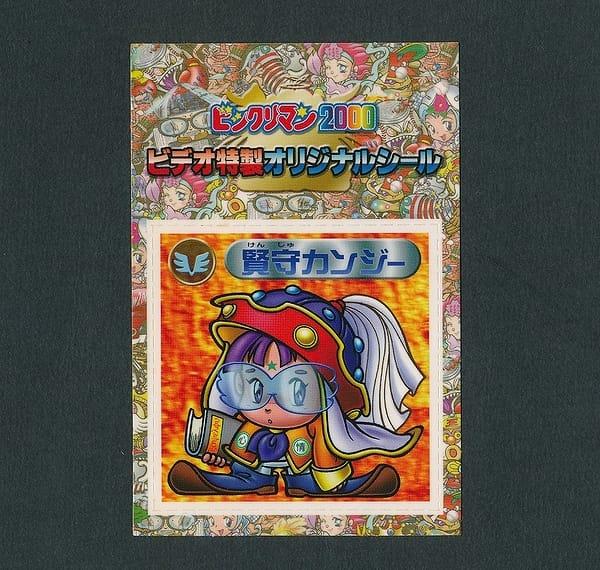 ビックリマン2000 ビデオ特製オリジナルシール カンジー