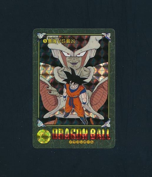 ドラゴンボール カードダス ビジュアルアドベンチャー 5