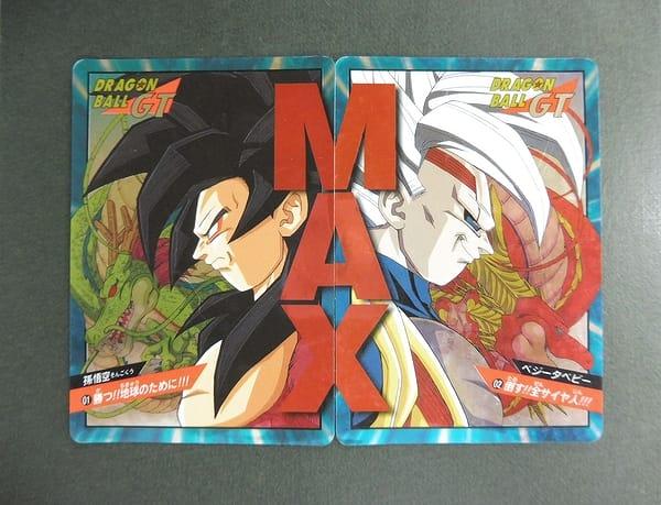 ドラゴンボール カードダス スーパーバトル GT 01 02