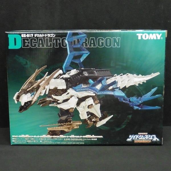 トミー ZOIDS ジェネシス GZ-017 デカルトドラゴン