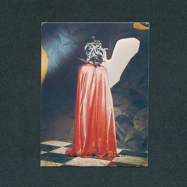 カルビー 旧 仮面ライダー カード 544 NR21当時物