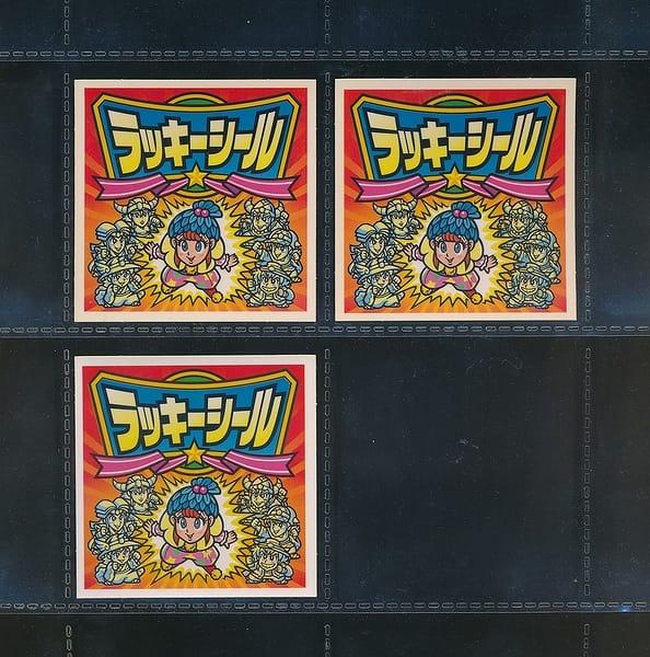ビックリマン 超元祖31弾 ラッキーシール 赤 青 黒