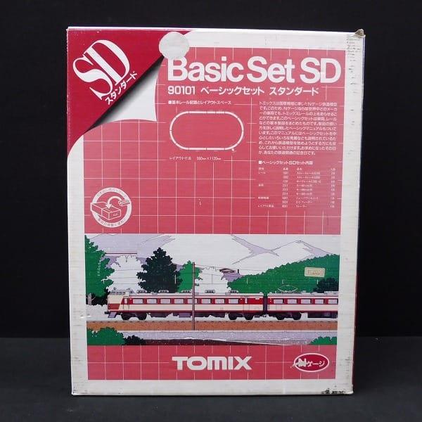 TOMIX 90101 ベーシックセットSD Nゲージ