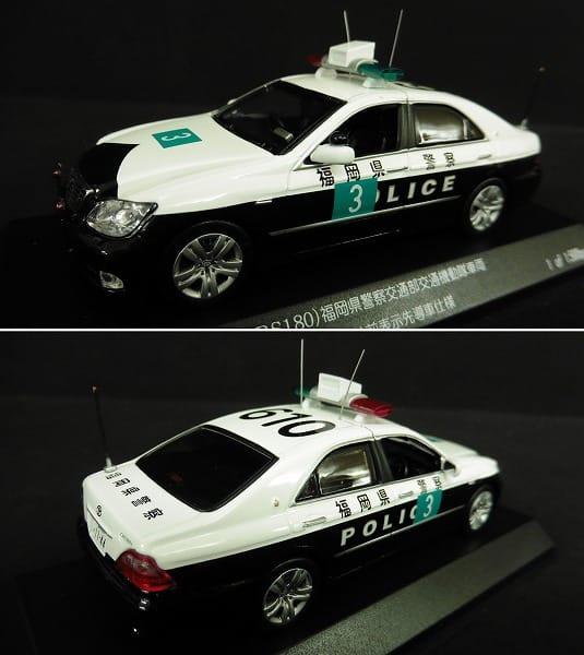 RAI'S 1/43 クラウン 福岡県警 3分前表示先導車仕様_2