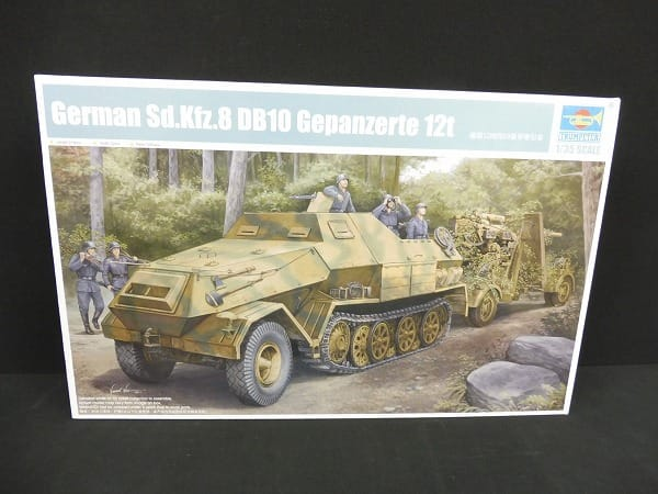 トランペッター 1/35 独 Sd.Kfz.8 DB10 装甲牽引車
