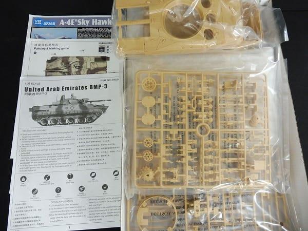 トランペッター 1/35 IFV BMP-3 アラブ首長国連邦仕様_2