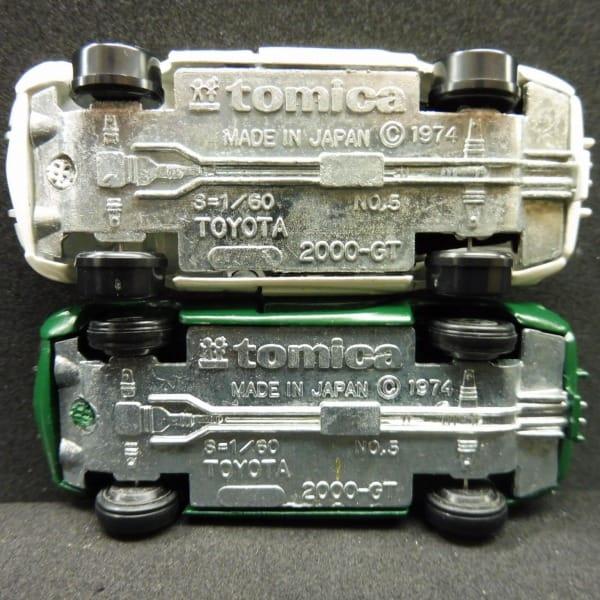 トヨタ博物館 特注 日本製 トミカ 2000GT 白 緑 / TAM_3