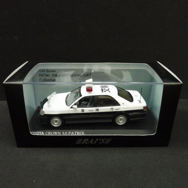 1/43 RAI'S トヨタ クラウン 2003警視庁交通執行課車両