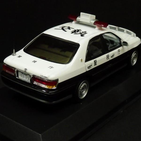 1/43 RAI'S トヨタ クラウン 2003警視庁交通執行課車両_2
