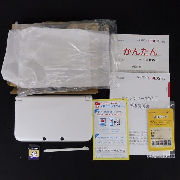 Nintendo ニンテンドー 3DSLL 本体 ホワイト / ゲーム機_2