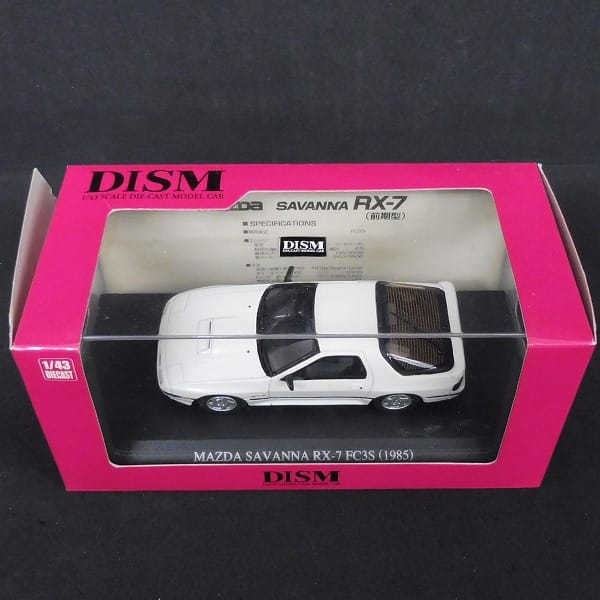 DISM 1/43 マツダ サバンナ RX-7 FC3S 1985 前期型_1