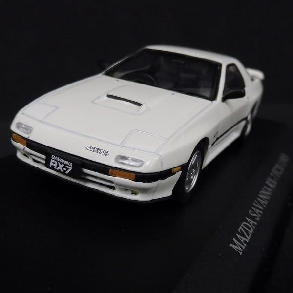DISM 1/43 マツダ サバンナ RX-7 FC3S 1985 前期型_2