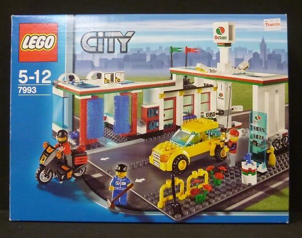 LEGO シティ 7993 ガソリンスタンド / レゴ 街シリーズ
