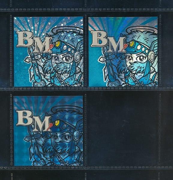 ビックリマン BM SS ヘッドロココ 青 パウダー スピード
