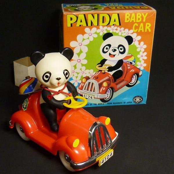 マスダヤ パンダ ベビーカー ゼンマイ 当時物 日本製