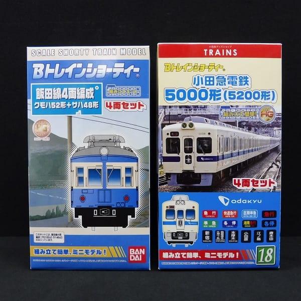 Bトレインショーティー 小田急 5000形 組立キット