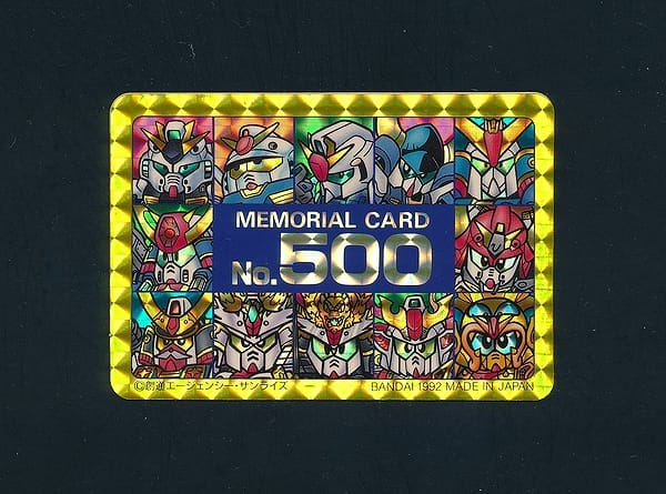 SDガンダム カードダス ワールド キラ 500 メモリアル