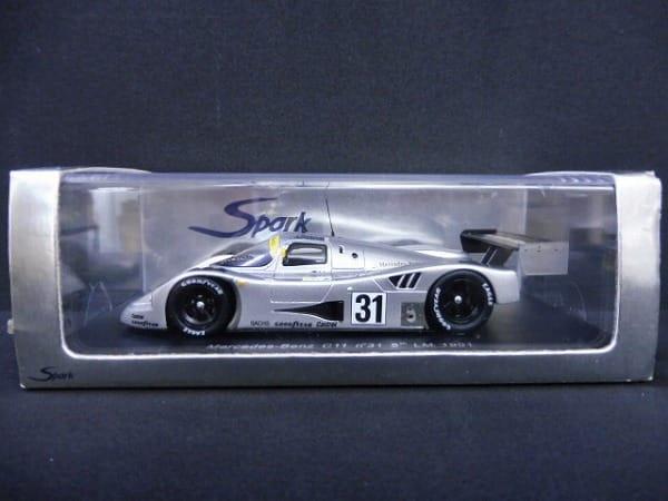 スパーク 1/43 メルセデス ベンツ C11 5th LM '1991