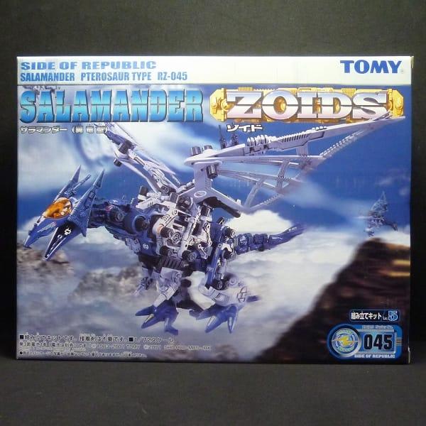 ZOIDS 045 サラマンダー 翼竜型 / ヘリック共和国