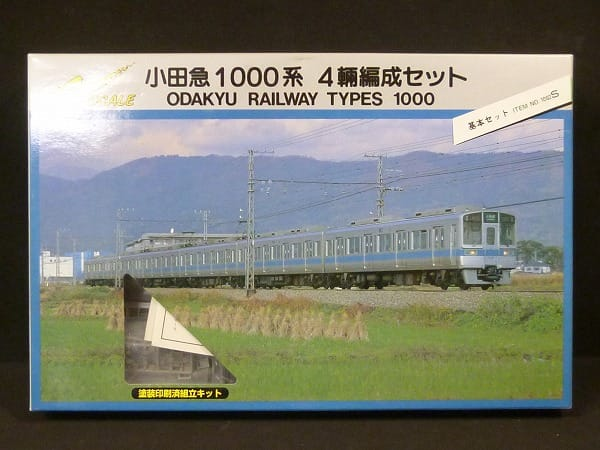 小田急1000形 基本4両編成セット 動力付き Nゲージ
