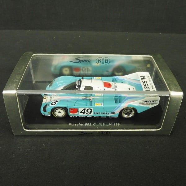 スパーク ニッセキ ポルシェ 962C 1991 ル・マン