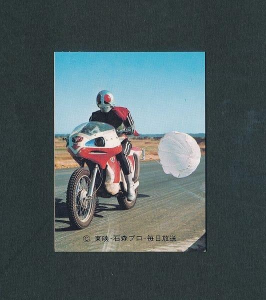 カルビー 仮面ライダースナックカード 504 KR21版