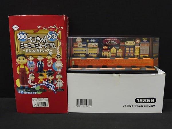 ペコちゃん ミニミニミュージアム 首ふり人形 全12種 + BOX
